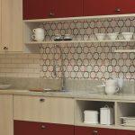 Novo Transforme a sua cozinha saiba o usar papéis de parede Papeis De Parede Para Cozinha
